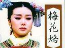 琼瑶 全集 电视剧 - 新语 - 新语 -博客